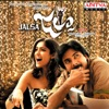 Chalore Chalore Version 2 From Jalsa Single