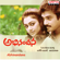 Abhinandana (Original Motion Picture Soundtrack) - Ilaiyaraaja