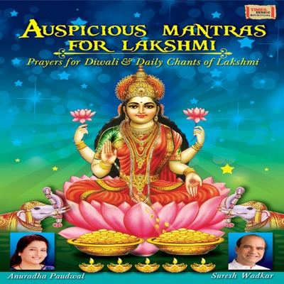 Sri Lakshmi Gayatri Mantra 108 Times Mp3 Free Download