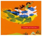 ディズニー・コレクション (オルゴールミュージック)
