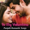 To My Valentine - Punjabi Romantic Songs