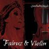 Fairuzviolin - Aref Jamn