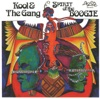 Kool & The Gang - Jungle Jazz