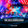 Amsterdam Music Festival - The 2015 Compilation - Various Artists