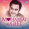 Mohobbat Ke Geet Kishore Kumar
