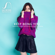 Keep Being You - Isyana Sarasvati - Isyana Sarasvati