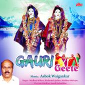 Gauri Geete