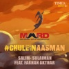 Chulein Aasman feat Farhan Akhtar Single