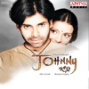 Johnny (Original Motion Picture Soundtrack)