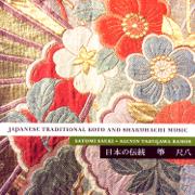 Japanese Traditional Koto And Shakuhachi Music - Satomi Saeki And Alcvin Takegawa Ramos - Satomi Saeki And Alcvin Takegawa Ramos