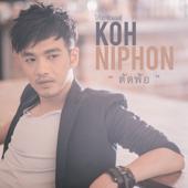 Koh Niphon