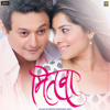 Mitwaa       songs