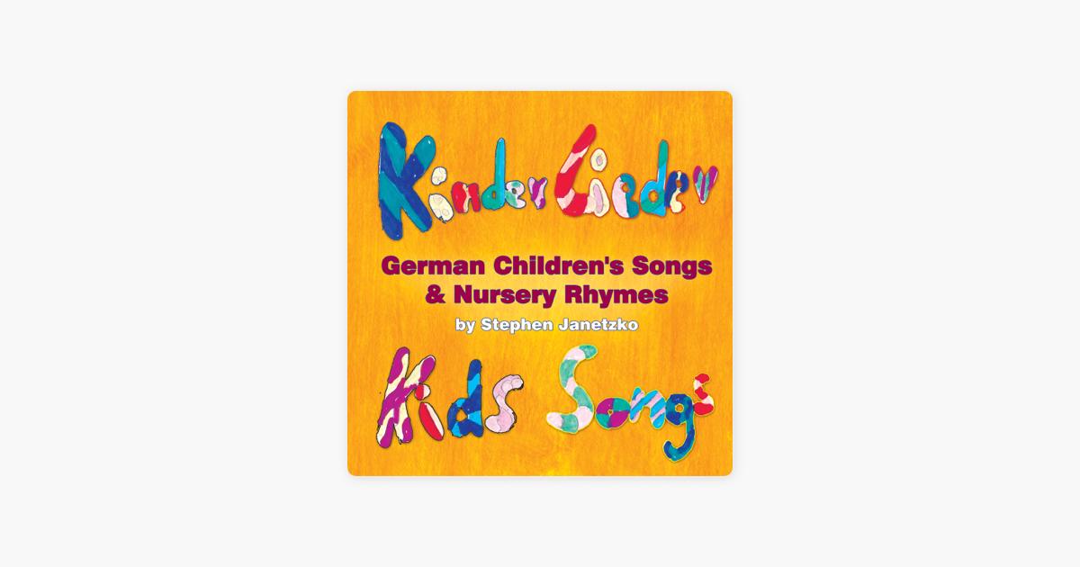Kinderlieder - Kids Songs (German Children's Songs & Nursery Rhymes ) by  Stephen Janetzko