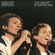 The Concert In Central Park (Live) - Simon & Garfunkel