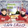Sana e Muhammad Islamic Naats