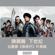 "Next Century (TV Drama ""Captain of Destiny"" Ending Theme) - Ruco Chan"