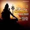 Maha Shivratri Kanwar Geet