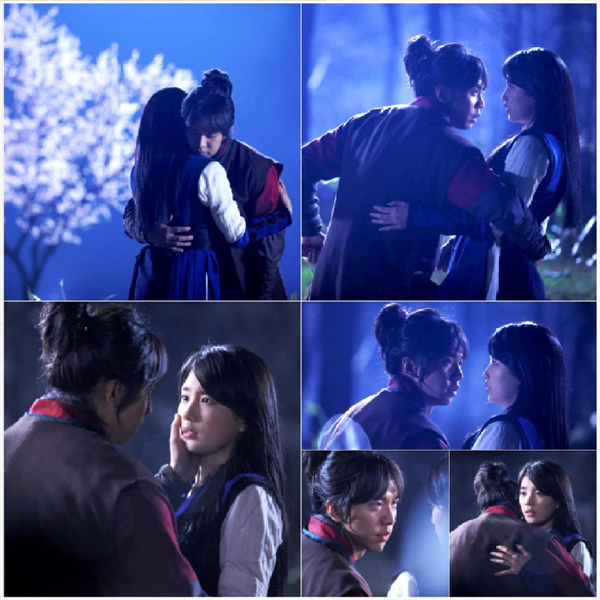 Ost Gu Family Book Korean