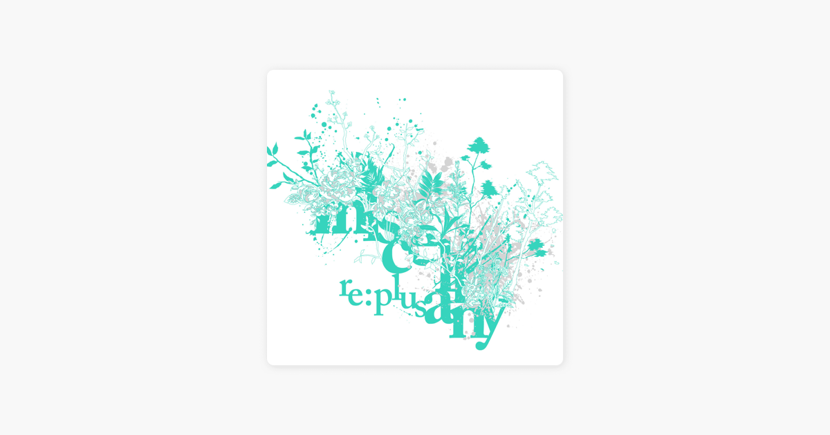 re:plusの「miscellany」をApple Musicで