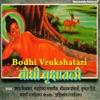 Bodhi Vrukshatari