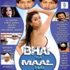 Bhai Ka Maal Hai (Original Motion Picture Soundtrack) - EP