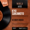 Ue O Muite Arukou (Mono Version) - EP ジャケット写真