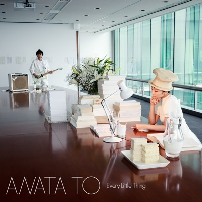 Anata To - EP - Every little Thing