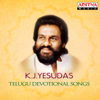 K. J. Yesudas Telugu Devotional Songs