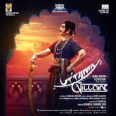 Uttama Villain (Original Motion Picture Soundtrack)-Ghibran