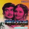 Aanakkalari (Original Motion Picture Soundtrack) - EP