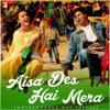 Aisa Des Hai Mera - Independence Day Special
