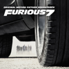 Various Artists - Furious 7 (Original Motion Picture Soundtrack) artwork