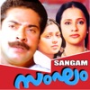 Sangam Original Motion Picture Soundtrack Single