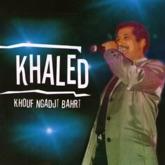 Khouf ngadji bahri
