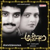 Anveshana Original Motion Picture Soundtrack EP