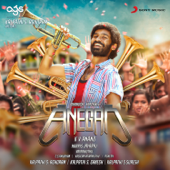Anegan (Original Motion Picture Soundtrack)-Harris Jayaraj