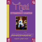 Thai for Intermediate Learners - Pt. 2