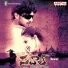 Sawal (Original Motion Picture Soundtrack) - EP