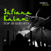 Sufiana Kalam  Top 50 Sufi Hits songs