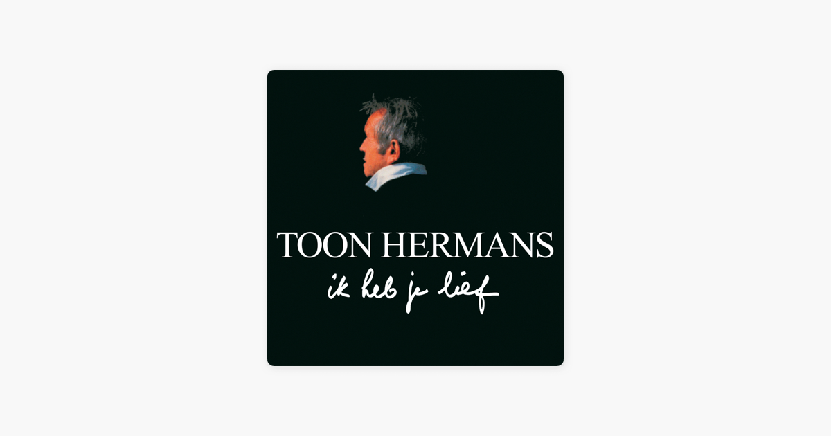 One Man Show 1993 By Toon Hermans