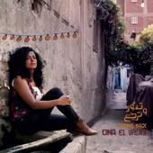 Dina El Wedidi - The Night (El Liel) [feat. Gilberto Gil]