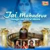 Jai Mahadeva - Songs on Lord Shiva