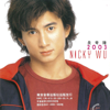 Nicky Wu - White (Interlude For TV Series