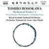 Toshio Hosokawa: Woven Dreams, Blossoming II & Circulating Ocean - Royal Scottish National Orchestra, Orchestre National de Lyon & Jun Markl