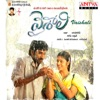 Vaishali (Original Motion Picture Soundtrack) - EP