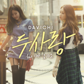 Two Lovers Feat. Mad Clown  Davichi - Davichi