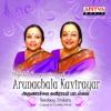 Popular Compositions of Arunachala Kavirayar