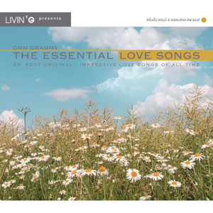 Various Artists - GMM Grammy The Essential Love Songs