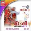 Dhholi Non Stop Garba Vol 15