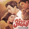 Andaz (Original Motion Picture Soundtrack)